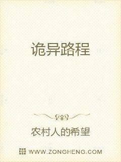 北冥夜煊云倾免费阅读21章