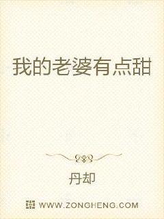 天才相师小说