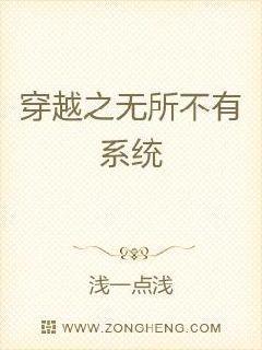 制服丝袜中文字码