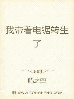 帝女昭阳:重生之凤逆九天