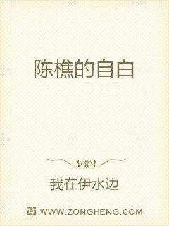 亚洲电影小说