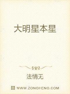 秋霞电影免费手机版