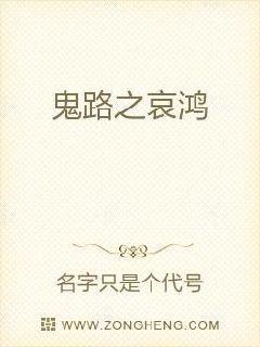 中文字幕天堂中文