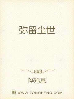 台州男性医院有效五洲
