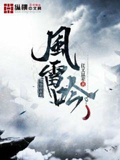 青梅竹马言情小说