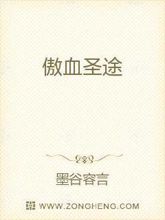 xxx69中国18