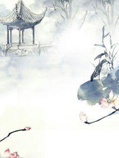 武道之自在逍遥