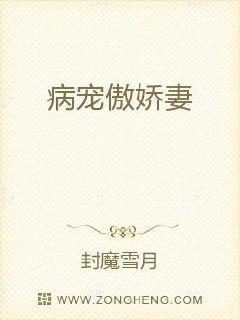柳萱岳风小说免费阅读目录千五百一十四