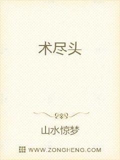 日本写真集