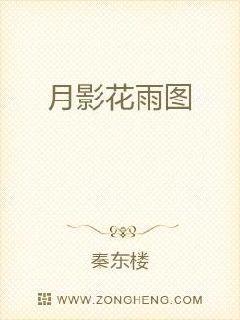 女权世界类的小说