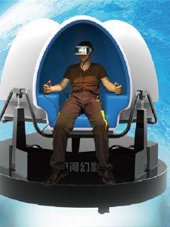 VR仙侠奇缘
