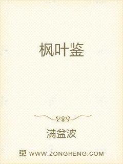 王牌校草漫画
