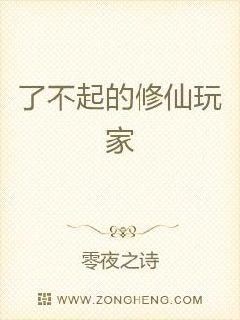 同学娶了我妈妈小说
