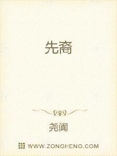 四库影院永久地址www…