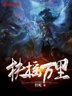 http://book.zongheng.com/book/1052325.html