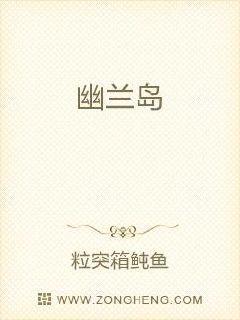 林小喜的大学时代