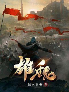 http://book.zongheng.com/book/1141321.html