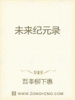陆寒霆夏夕绾全文免费阅读