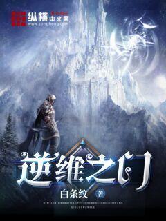 http://book.zongheng.com/book/1129701.html