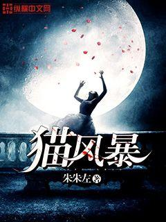 http://www.achangdao.com/book/book/755104.html
