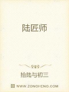 蜀山剑宗系统