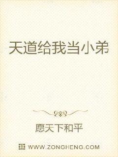 横恋动漫2带中文字幕