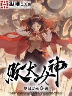 http://book.zongheng.com.tsyu.net/book/736231.html