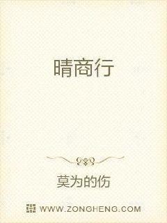 旧爱(五军)