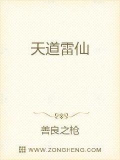 重生盘龙之龙血战士-免费阅读全文