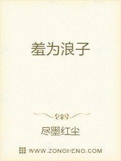 凡人修仙传免费全文阅读
