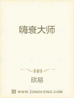 叶辰小说大结局