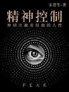 国色天香中文字幕2019版