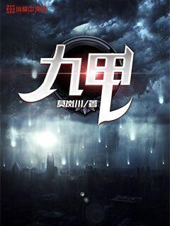 http://book.zongheng.com/book/936903.html