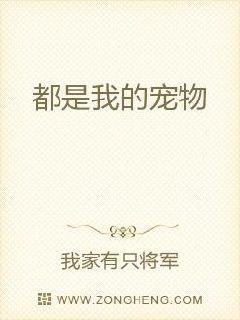 功夫熊猫2粤语