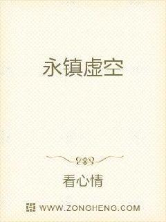 小说都市免费的全书