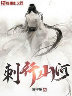 http://book.zongheng.com/book/1166774.html