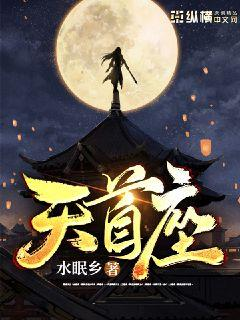 玄幻小说排行榜完本50