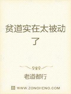 lcx.cc 黑帽seo