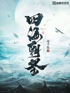 深圳幸福男科医院