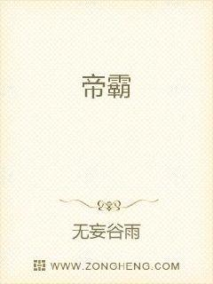 东成西就2011粤语