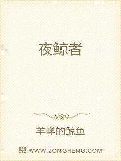 繁花盛开的夏天(全2册)