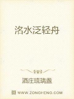 红鸾劫:恋上仙尊大人