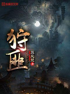 http://book.zongheng.com/book/1004641.html