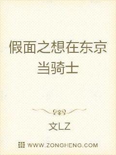 易看小说免费阅读下载