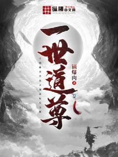http://book.zongheng.com/book/1109471.html