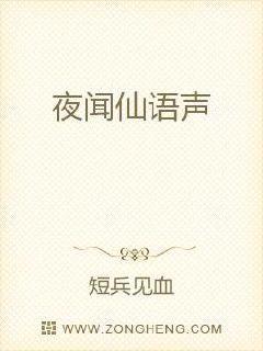 大主宰小说