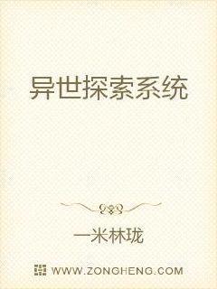 机械学子2012美新杯荣获特等奖