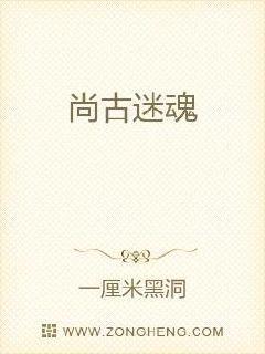"""同城彩票【组图】我校师生观测152年一遇的""""超级蓝血月全食"""""""