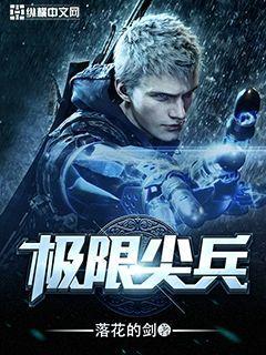 http://book.zongheng.com/book/844375.html