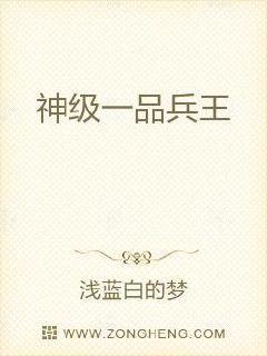 女主华筝的言情小说